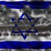 israel flag army 3d animation video footage vj loop